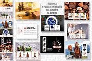 Разработаю дизайн рекламного постера, афиши, плаката 92 - kwork.ru
