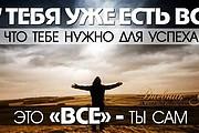 50 премиум тем WP для интернет-магазина на WooCommerce 69 - kwork.ru