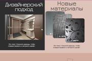 Создание сайтов на конструкторе сайтов WIX, nethouse 129 - kwork.ru