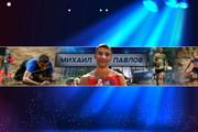 Сделаю дизайн канала youtube ютуб + 2 подарка 35 - kwork.ru