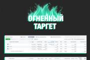 9 Шаблонов для постов в инстаграм 30 - kwork.ru