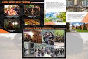 Сделаю презентацию в MS PowerPoint 164 - kwork.ru