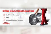 Нарисую слайд для сайта 146 - kwork.ru