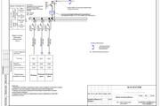 Выполню однолинейную схему электроснабжения 126 - kwork.ru