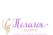 Стильный логотип с заявкой на бренд 8 - kwork.ru