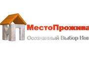 Создам объёмный логотип по эскизу 18 - kwork.ru