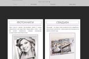 Создание сайтов на конструкторе сайтов WIX, nethouse 143 - kwork.ru