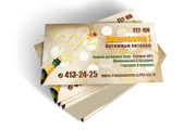 Дизайн визитки 38 - kwork.ru