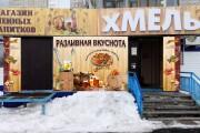 Наружная реклама 93 - kwork.ru