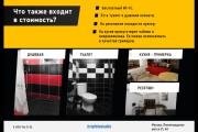 Презентация в Power Point, Photoshop 127 - kwork.ru