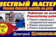 Дизайн визиток 83 - kwork.ru