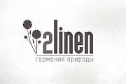 Логотип. Качественно, профессионально и по доступной цене 202 - kwork.ru