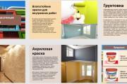 Сделаю презентацию в PowerPoint 49 - kwork.ru