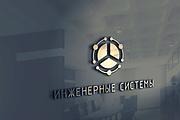 Разработаю логотип для Вашей компании 88 - kwork.ru
