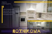 Выполню работу в фотошопе 59 - kwork.ru