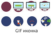 Сделаю 2 качественных gif баннера 154 - kwork.ru