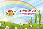 Разработаю баннер - наружная реклама 6 - kwork.ru