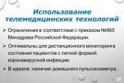 Создание презентаций 61 - kwork.ru