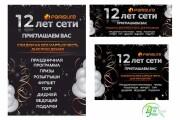 Рекламный баннер 125 - kwork.ru