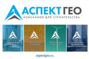 Разработка презентации 16 - kwork.ru