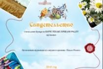 Дизайн плаката 8 - kwork.ru