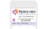 Доработка мобильной версии 17 - kwork.ru