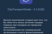 Создам мобильное приложение под iOS любой сложности 13 - kwork.ru