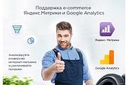 Верстка сайта по psd макету 5 - kwork.ru