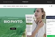 Магазин Премиум 39 - kwork.ru