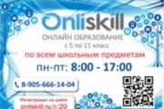 Дизайн - макет быстро и качественно 184 - kwork.ru