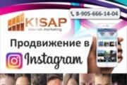 Дизайн - макет быстро и качественно 183 - kwork.ru