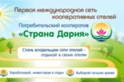 Дизайн - макет быстро и качественно 181 - kwork.ru
