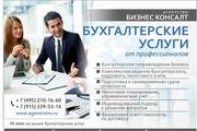 Дизайн - макет быстро и качественно 180 - kwork.ru
