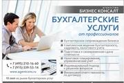 Дизайн - макет быстро и качественно 179 - kwork.ru