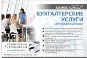 Дизайн - макет быстро и качественно 178 - kwork.ru