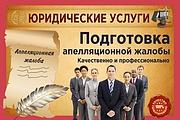 Дизайн - макет быстро и качественно 176 - kwork.ru