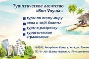 Дизайн - макет быстро и качественно 174 - kwork.ru