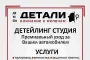Дизайн - макет быстро и качественно 177 - kwork.ru