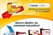 Дизайн - макет быстро и качественно 173 - kwork.ru