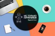 Создание логотипа для вас или вашей компании 67 - kwork.ru