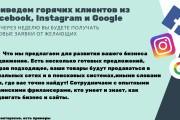 Сделаю презентацию 28 - kwork.ru