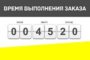 Пришлю 11 изображений на вашу тему 47 - kwork.ru