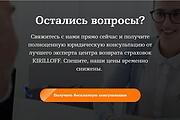 Создание сайта - Landing Page на Тильде 278 - kwork.ru