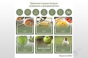 Дизайн для Инстаграм 91 - kwork.ru