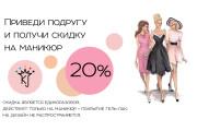 Создам баннер 8 - kwork.ru