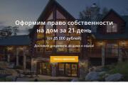 Доработка и исправления верстки. CMS WordPress, Joomla 178 - kwork.ru