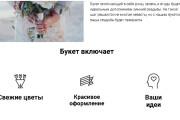 Дизайн сайтов на Тильде 23 - kwork.ru