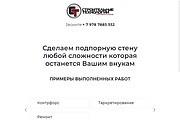 Верстка страницы html + css из макета PSD или Figma 53 - kwork.ru