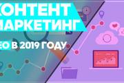 Креативные превью картинки для ваших видео в YouTube 163 - kwork.ru