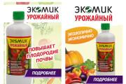 3 баннера для веб 43 - kwork.ru